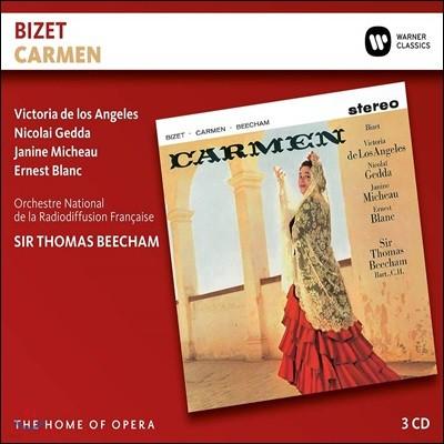Victoria de los Angeles / Thomas Beecham / Nicolai Gedda 비제: 카르멘 (Bizet: Carmen)