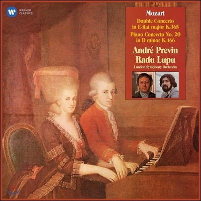 Radu Lupu / Andre Previn 모차르트: 피아노 협주곡 20번, 2대의 피아노를 위한 협주곡 [2LP]