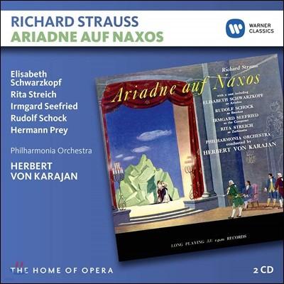 Elisabeth Schwarzkopf / Herbert von Karajan 슈트라우스: 낙소스섬의 아리아드네 (R. Strauss: Ariadne auf Naxos)