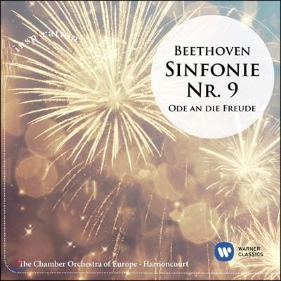 Nikolaus Harnoncourt 베토벤: 교향곡 9번 (Beethoven: Symphony Op. 125)