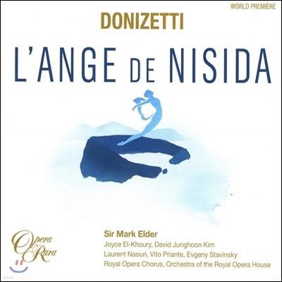 김정훈 / Joyce El-Khoury 도니제티: 니시다의 천사 (Donizetti: L'Ange de Nisida)