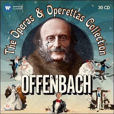 오펜바흐 탄생 200주년 기념 오페라, 오페레타 박스 (Offenbach: The Operas and Operettas Collection)
