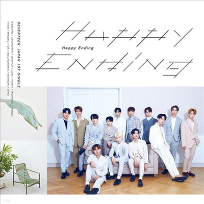 세븐틴 (Seventeen) - Happy Ending (CD+36P Photobook) (초회한정반 B)(CD)