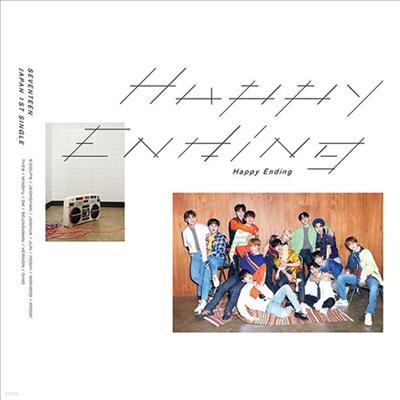 세븐틴 (Seventeen) - Happy Ending (CD+Blu-ray) (초회한정반 C)