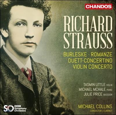 Tasmin Little 리하르트 슈트라우스: 부를레스케, 로망스, 이중 협주곡, 바이올린 협주곡 (R. Strauss: Concertante Works)