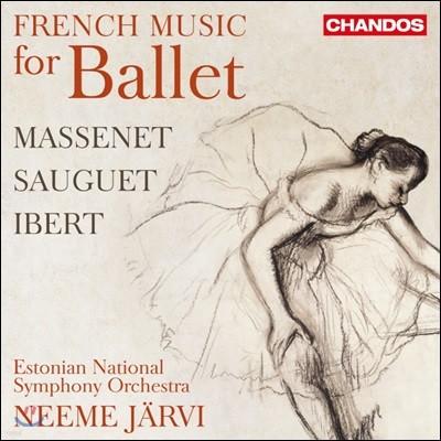 Neeme Jarvi 프랑스 발레 음악집 (French Music For Ballet)
