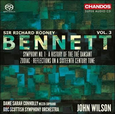 John Wilson 리차드 로드니 베네트: 관현악 작품 3집 - 교향곡 1번, 댄스의 역사 외 (Richard Rodney Bennett: Orchestral Works, Vol. 3)