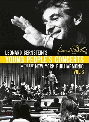 Leonard Bernstein 레너드 번스타인 청소년 음악회 3집 (Young People's Concerts Vol. 3)