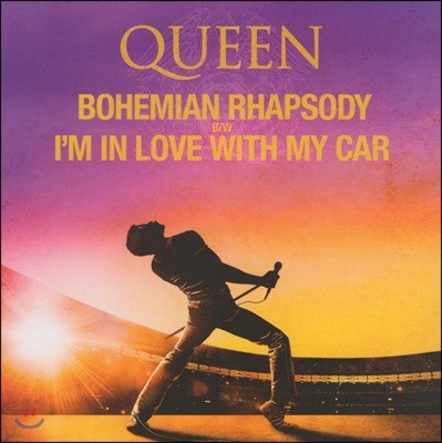 Queen (퀸) - Bohemian Rhapsody b/w I'm In Love With My Car [7인치 퍼플 & 옐로우 컬러 Vinyl]