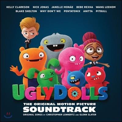 어글리돌 영화음악 (UglyDolls OST)