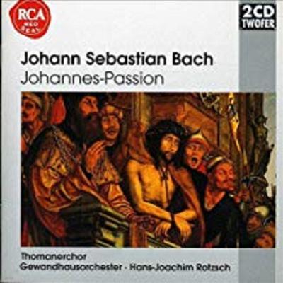 바흐 : 요한 수난곡 (Bach : Johannes Passion BWV245) (2CD) - Theo Adam