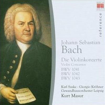 바흐 : 바이올린 협주곡, 두 대의 바이올린 협주곡 (Bach : Violin Concerto BWV1041-1042, Two Violins Concerto BWV1043)(CD) - Karl Suske