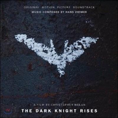 다크 나이트 라이즈 영화음악 (The Dark Knight Rises OST by Hans Zimmer)