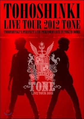 동방신기 (東方神起) - Live Tour 2012~Tone~ [2DVD 통상판]