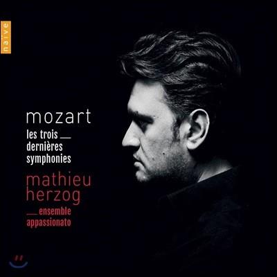 Mathieu Herzog 모차르트: 교향곡 39, 40, 41번 (Mozart: The Last Three Symphonies)