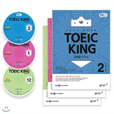 EBS 라디오 김대균 토익킹 toeic king  (월간) : 18년 12.1.2월 CD 세트 [2019년]
