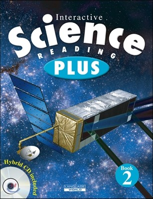 Interactive Science Reading Plus #2 : Student Book with Hybrid CD