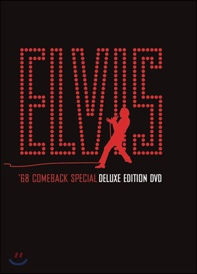 Elvis Presley - The '68 Comeback Special [3DVD 디럭스 에디션]