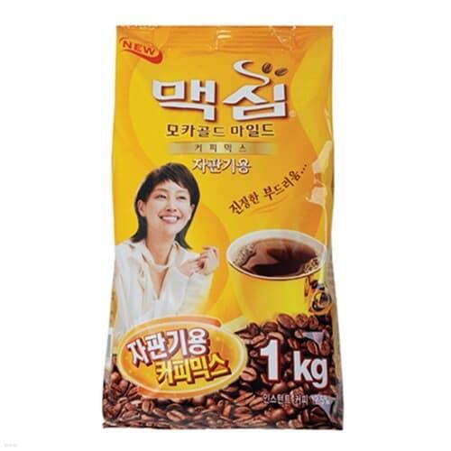 [맥심] 모카골드 자판기용 커피믹스 1kg
