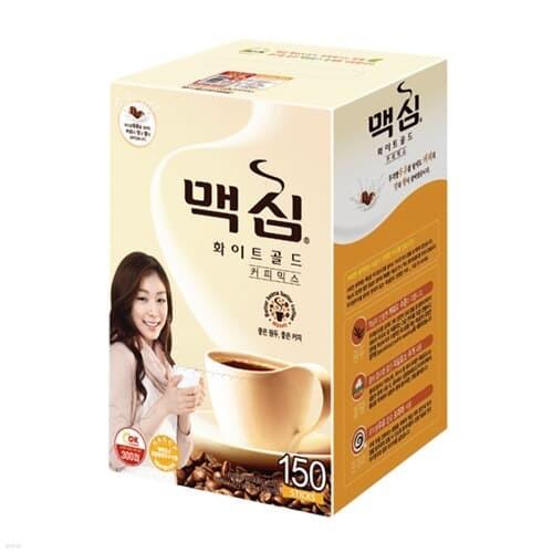 [맥심] 커피믹스 화이트골드 11.8g 150T