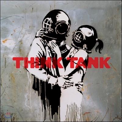 Blur (블러) - Think Tank [2LP]