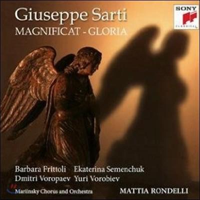 주제페 사르티 : 마니피카트, 글로리아 - 바르바라 프리톨리-마티아 론델리-마린스키 합창단 & 오케스트라