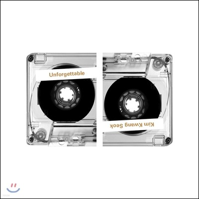김광석 - Unforgettable (LP 미니어쳐)