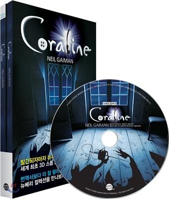 Coraline 코렐라인