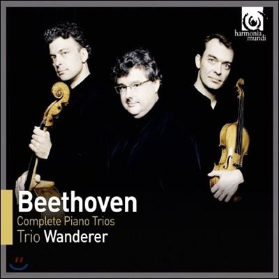 Trio Wanderer 베토벤: 피아노 트리오 전곡집 (Beethoven: Piano Trios)