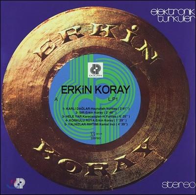 Erkin Koray (에르낀 꼬레이) - Elektronik Turkuler [LP]
