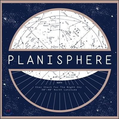 누메로 그룹 컴필레이션 (Planisphere) [픽쳐 디스크 LP]