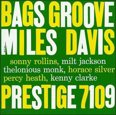 Miles Davis (마일즈 데이비스) - Bags Groove [UHQCD]