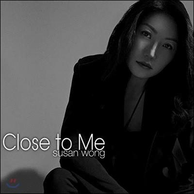 Susan Wong (수잔 웡) - Close To Me [SACD Hybrid]