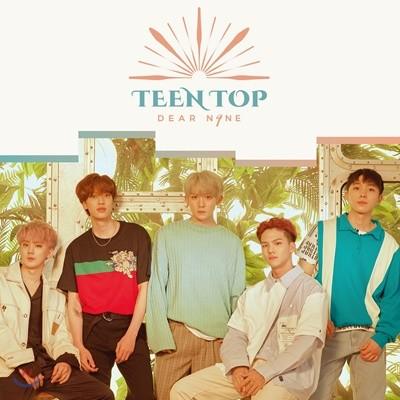 틴탑 (Teen Top) - 미니앨범 9집 : Dear.N9NE [Journey ver.]