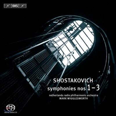 쇼스타코비치 : 교향곡 1번, 2번, 3번