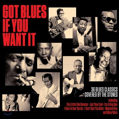 블루스 모음집 (Got Blues If You Want It)