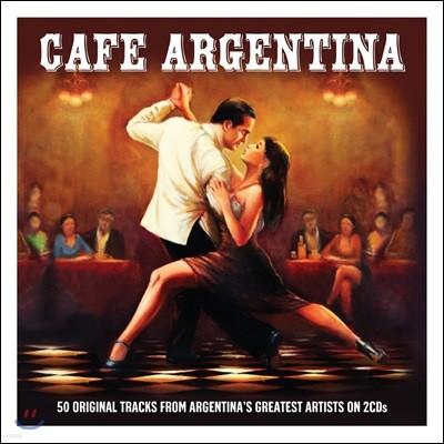 카페 아르헨티나 (Cafe Argentina) - 탱고 음악 모음집