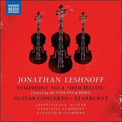 Giancarlo Guerrero 조너선 레쉬노프: 교향곡 4번, 기타 협주곡, 스타버스트 (Leshnoff: Symphony No.4, Guitar Concerto, Starburst)