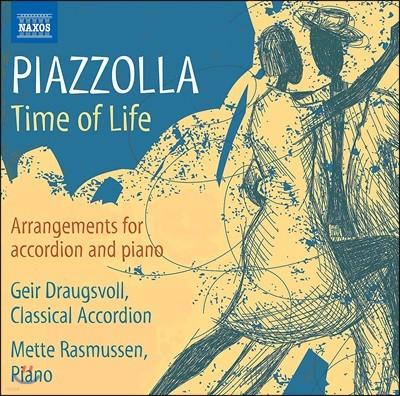 Geir Draugsvoll / Mette Rasmussen 피아졸라: 아코디언과 피아노를 위한 편곡 작품집 (Piazzolla: Time of Life)