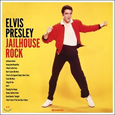 감옥록 영화음악 (Jailhouse Rock OST by Elvis Presley) [옐로우 컬러 LP]