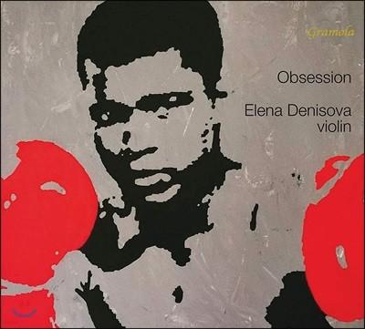 Elena Denisova 한도쉬킨: 무반주 바이올린 소나타 1~3번 / 이자이: 무반주 바이올린 소나타 2번 외 (Obsession)