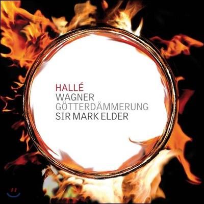 Attila Jun 바그너: 신들의 황혼 (Wagner: Gotterdammerung)