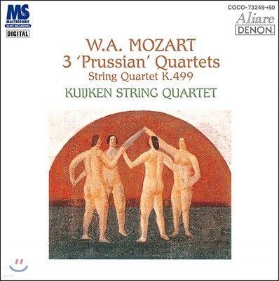 Kuijken String Quartet  모차르트: 3개의 프러시안 4중주, 현악 4중주 20번 (Mozart: 3 Prussian Quartets, String Quartet K 499)