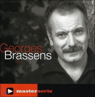 Georges Brassens (조르주 브라상) - Master Serie Vol.1