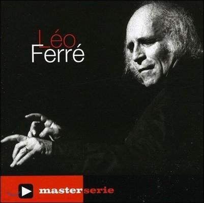 Leo Ferre (레오 페레) - Master Serie