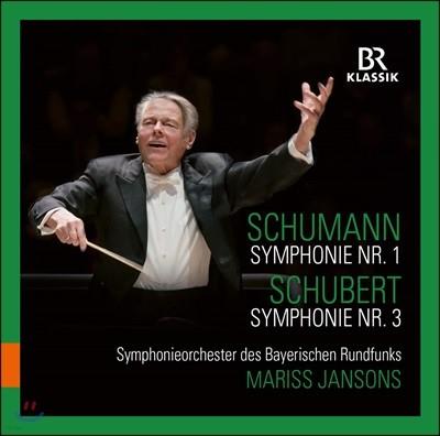 Mariss Jansons 슈만: 교향곡 1번 / 슈베르트: 교향곡 3번 (Schumann: Symphony op. 38 / Schubert: Symphony D 200)
