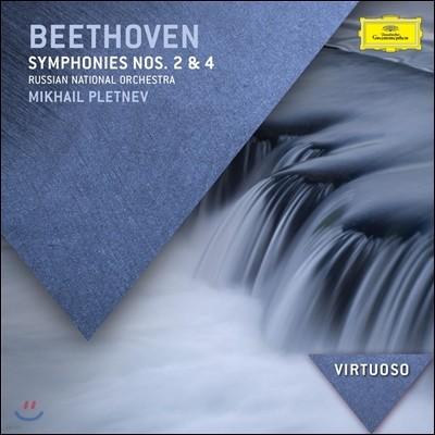 베토벤 : 교향곡 2,4번 - 플레트네프