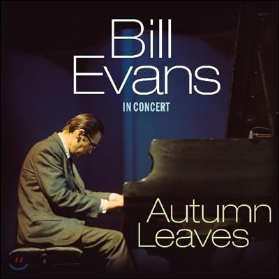 Bill Evans (빌 에반스) - Autumn Leaves - In Concert [LP]
