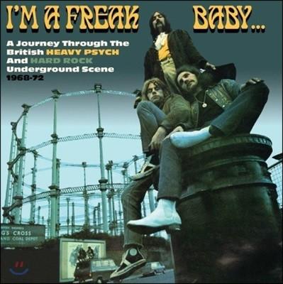 1968-72년 영국 언더그라운드 록 모음집 (I'm A Freak, Baby…)