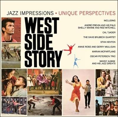재즈의 거장들이 재해석한 웨스트 사이드 스토리 영화음악 (West Side Story - Jazz Impressions)